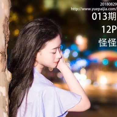 2018-08-29 南京西路夜景街拍_摄影师晦恩的返片