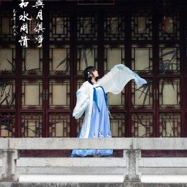 2018-10-06 古漪园 汉服_摄影师晦恩的返片